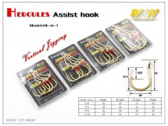 M&W Hercules Assist Hook(HE-G-1)