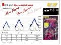M&W SELINA Micro Assist hook(S-2)