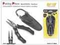 M&W Fishing Pliers(DFS0103)